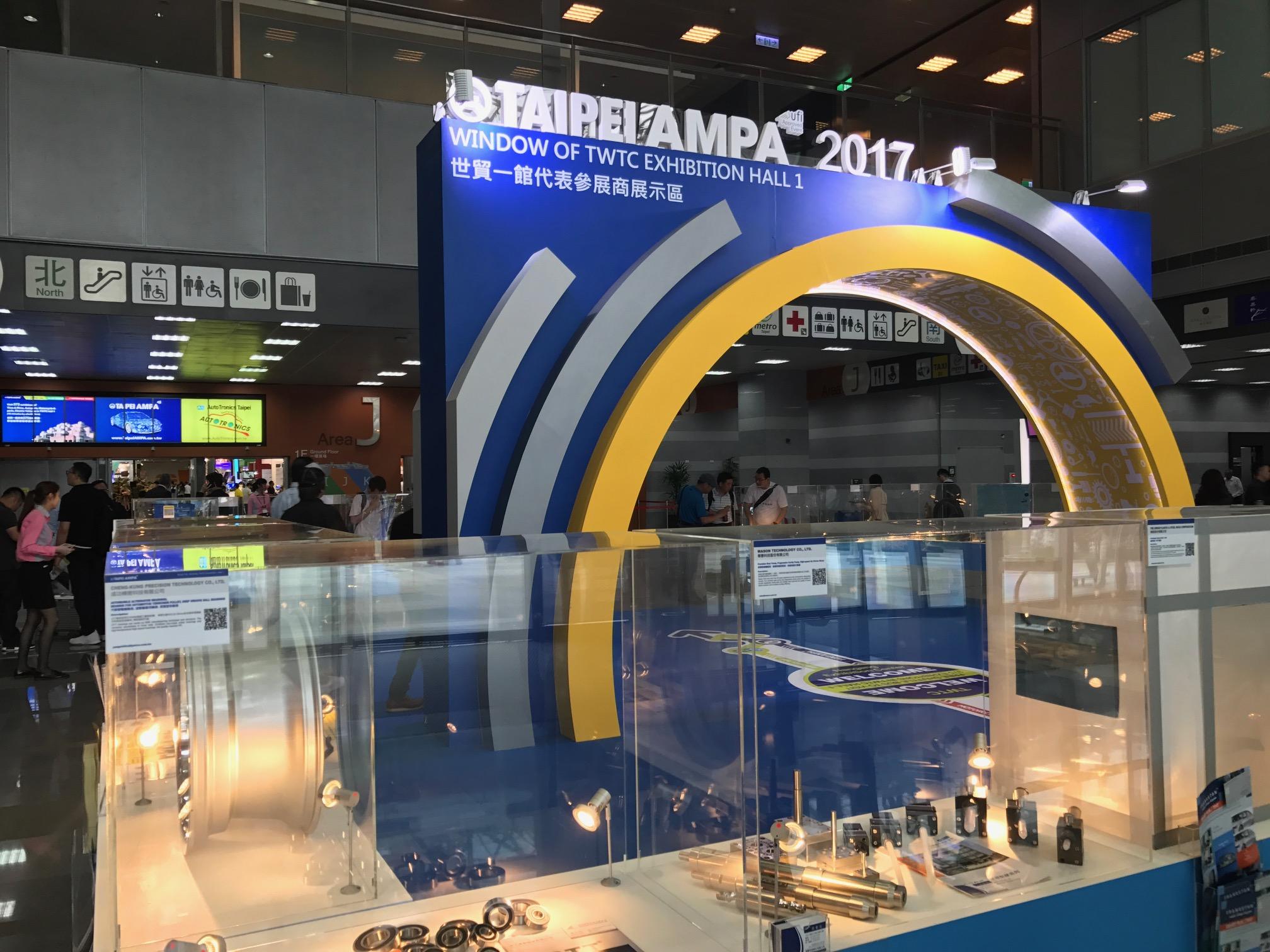 台北AMPA2017